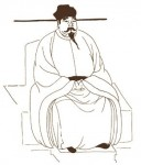 A Song Dynasty emperor wearing a futou hat and a round neck robe