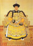 Portraits of an emperor of the Qing Dynasty. (Part of Portraits of Emperors and Queens of the Qing Dynasty colleted by Beijing Palace Museum)