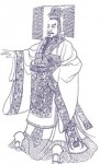 Potrait of Qinshihuang, the first emperor in China's history