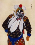 Portrait of an opera character made by an official painter of the Qing court.The style of the facial makeup is rather old. Photo by courtesy of Beijing Library