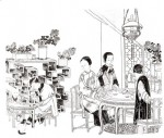 Scenes of women and children dining in an official's home in southern China during the late 19th century.(Painted by Wu Youru)