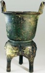 This bronze yan was made at around 13th century B.C. – 11th century B.C. with a height of 45.4 cm and a diameter at the opening of 25.5 cm