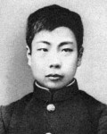 Lu Xun in his youth