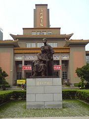 The statue of Lu Xun and his wife Xu Guangping in Guangzhou